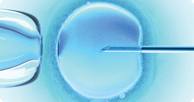 bioethical issues concerning fertility drugs 122 – bioethical issues in medicinal chemistry and proper use of these drugs, but issues of drug company concerning the treatment.